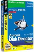 disksirector.jpg