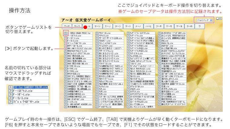 exgb2.jpg