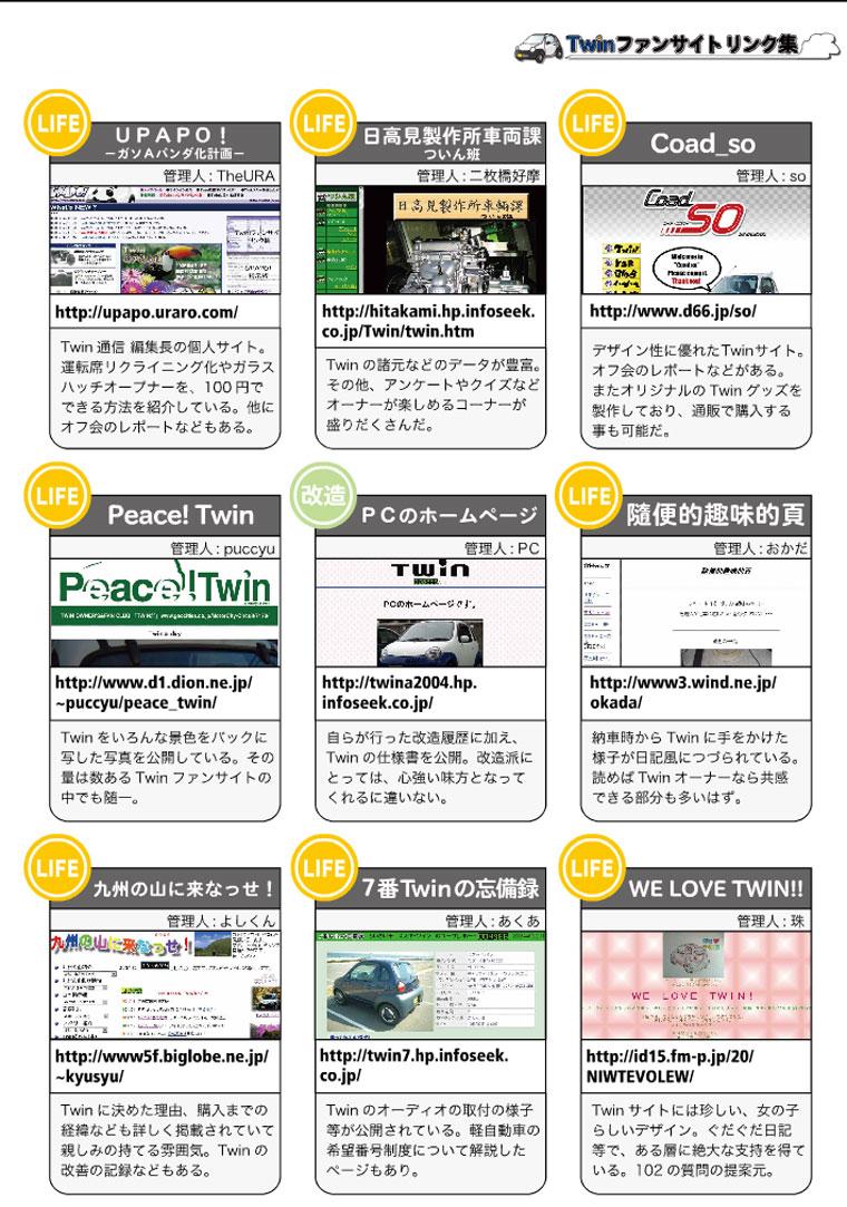 link4.jpg